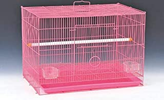 """18"""" Bird cage for Budgies,Finches,Love Birds,Cocktails,Conures,Cuttlefish Bone Holder,with Cuttlefish Bone, 2 Cups, 1 Perc..."""