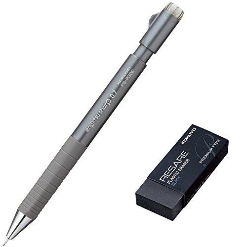 コクヨ シャープペン (0.7mm) 消しゴム 推し色セット 黒