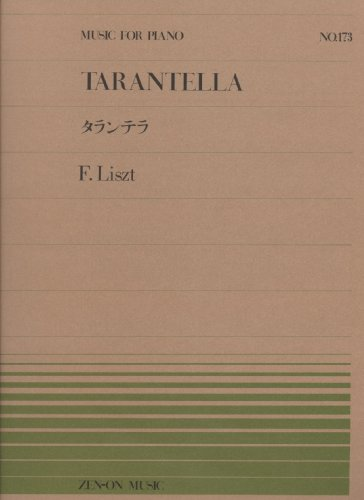 Tarantella: Klavier. (Music for Piano)