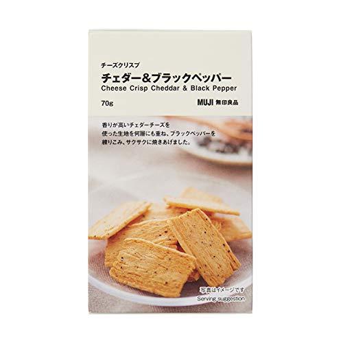 無印良品 チーズクリスプ チェダー&ブラックペッパー 70g 82619874 70グラム