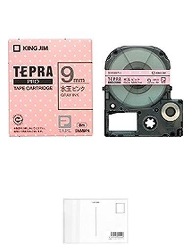 キングジム テープカートリッジ テプラPRO SWM9PH 水玉ピンク/グレー文字 【× 2 個 】 + 画材屋ドットコム ポストカードA