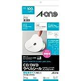 エーワン ラベルシール CD/DVDラベル インクジェット 内径小タイプ A4 2面 50シート 29164