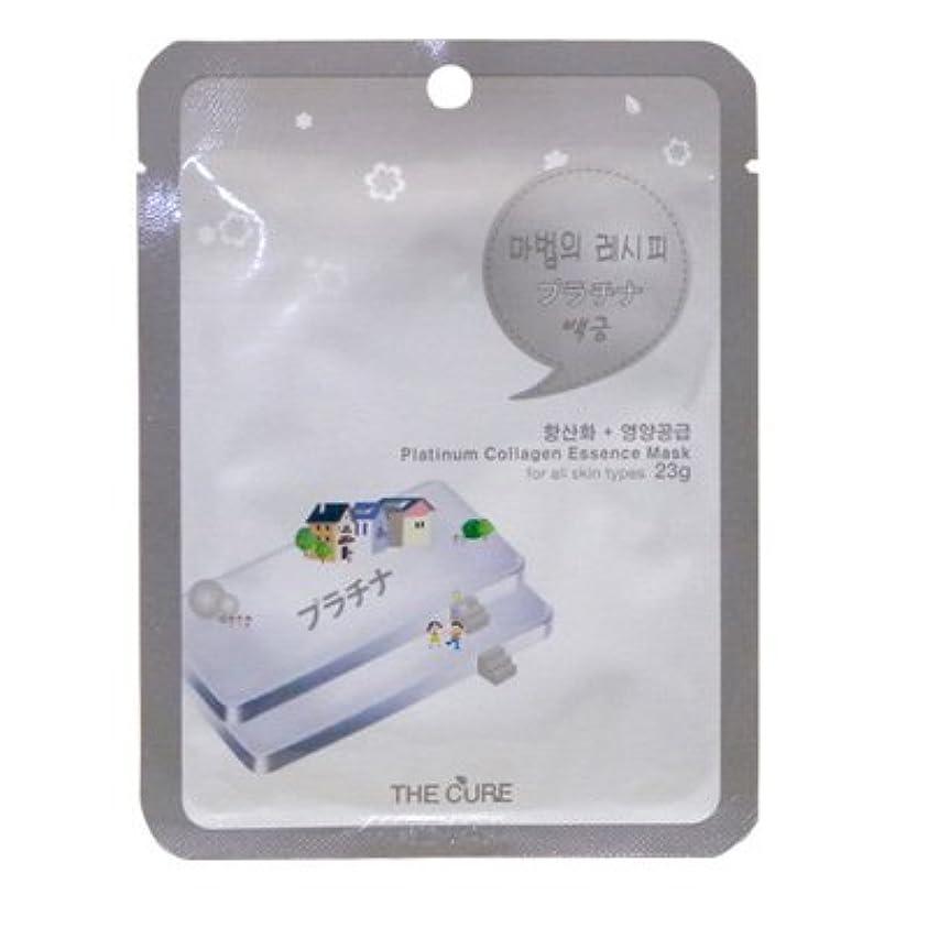 版シェルター計算CURE マスク シートパック プラチナ