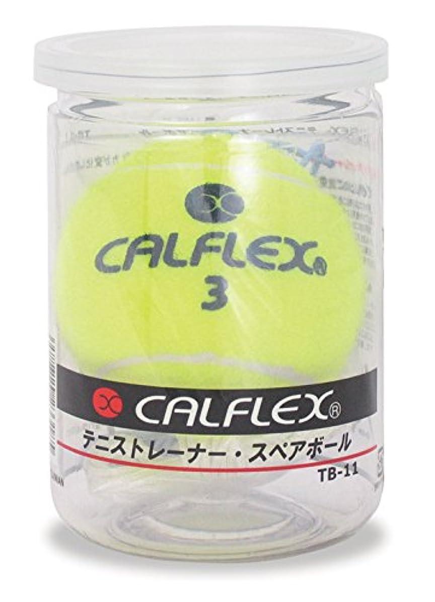 ブランドテーブルを設定する憤るサクライ貿易(SAKURAI) CALFLEX(カルフレックス) テニス 硬式 一般用 テニストレーナー スペアボール TB-11