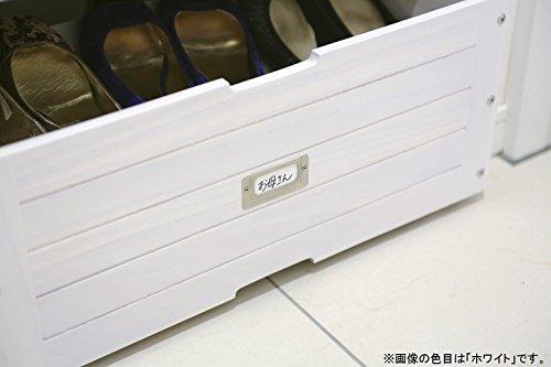オスマック 下駄箱下収納ボックス 71cm幅 GKS-710LB ライトブラウン 1コ入