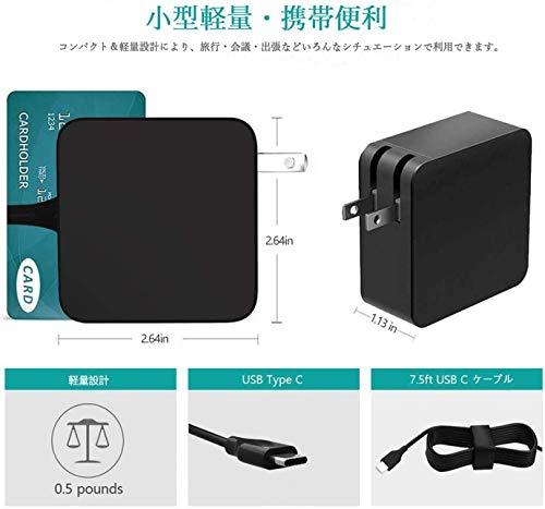 『ACアダプター レノボ/Lenovo交換用充電器 Lenovo ThinkPad 20KN 20KQ 20KU 20KS 20KT 20KV 20H9 20HA 20J1 20J2 20M5 20M6 20M7 20M8 20LS 20LT 20LW 20LX 20L5 20L6 20L7 20L8 20L9 ラップトップに対応』の3枚目の画像