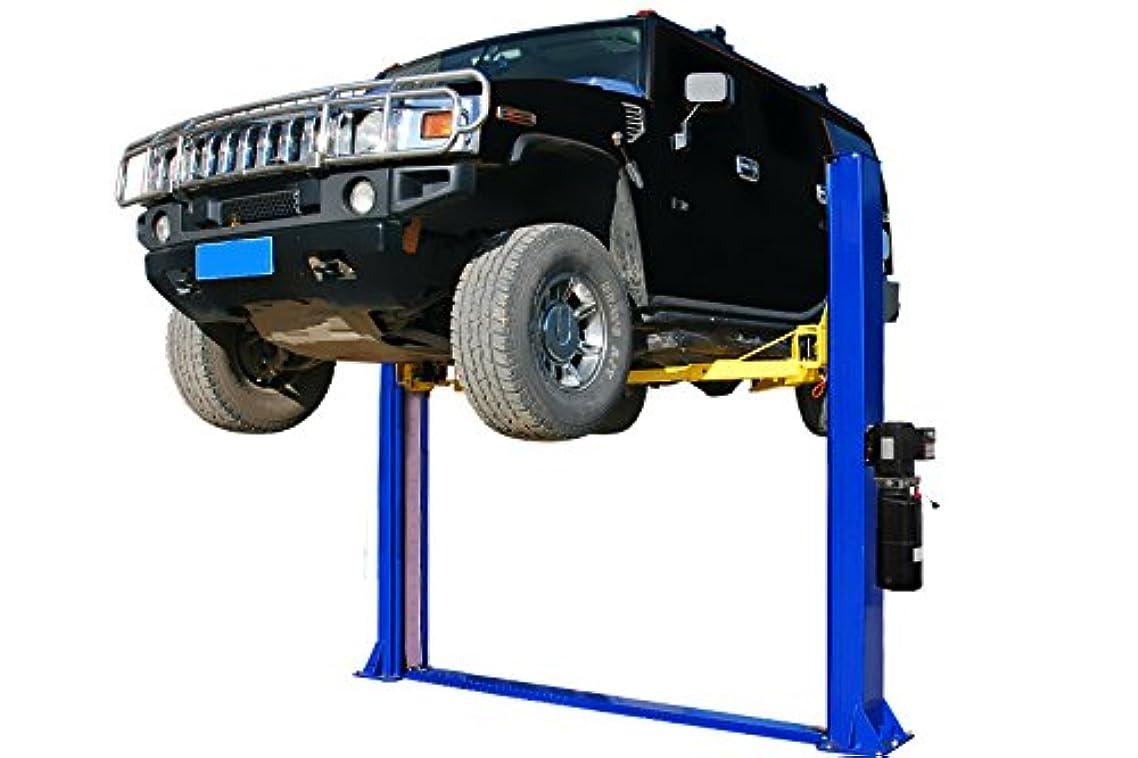 APlusLift HW-10KBP 10000LB Two Post Floor Plate Auto Hoist Car Lift / 12 Months Parts Warranty