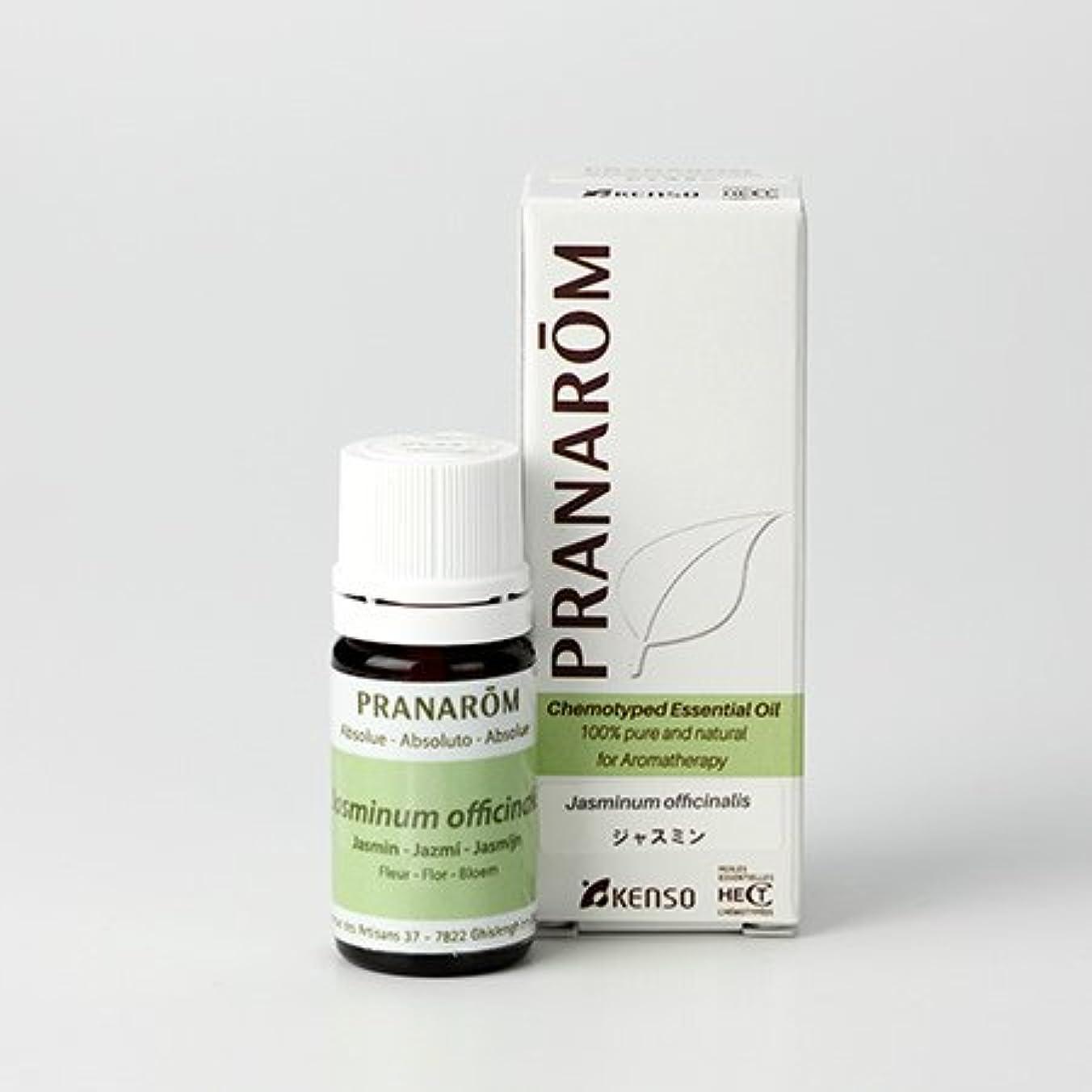 関数確かな予測するプラナロム ジャスミンAbs. 5ml (PRANAROM ケモタイプ精油)