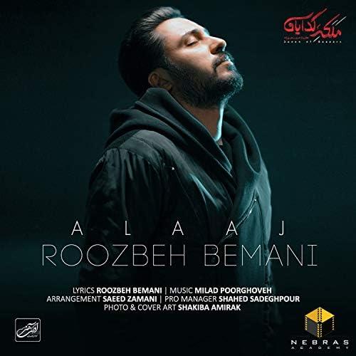 Roozbeh Bemani