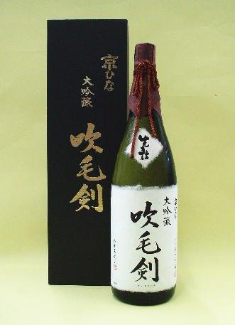 京ひな 大吟醸 吹毛剣 1800ml