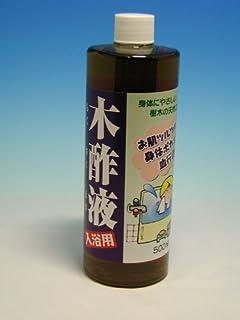 NEW木酢液 500ml お風呂用 木酢液
