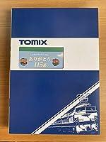 TOMIX98989 115系高崎車両センターがとう115系セット