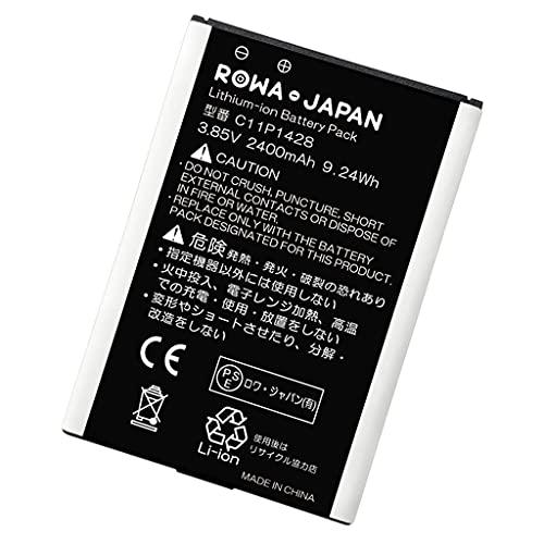 ASUS対応 エイスース対応 C11P1428 互換 バッテリー 【国内市場向け 】【満充電可能】【ロワジャパンPSEマーク付】