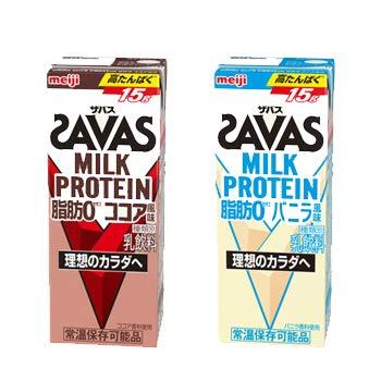 明治 SAVAS (ザバス)MILK PROTEIN(ミルクプロテイン)脂肪0 200ml バニラ・ココア 2種 各2ケース(計96本)セット