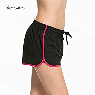 SSKISS Single Layer Quick Dry Sport Shorts for Women Summer Cycling Running Gym Yoga Shorts Fitness Clothes:Rose red, L