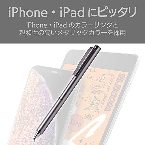 『エレコム タッチペン 極細 ディスクタイプ iPhone スマートフォン Nintendo Switch 対応 サスペンション機能付 ペン先交換可能 グレー P-TPLD01GY』の5枚目の画像
