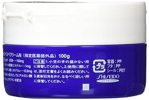 尿素10%クリーム100g
