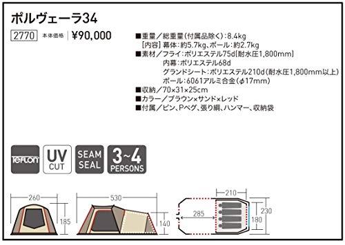 ogawa(オガワ)『ロッジドームポルヴェーラ34』