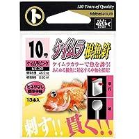 土肥富 マルト ケイムラ根魚針(ケイムラピンク) 10号