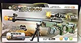 Shoot Gun KID'S TOY SNIPER RIFLE CAMOUFLAGE WITH LIGHTS, SOUNDS AND VIBRATION (Green Camo)