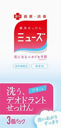 レキットベンキーザー・ジャパン ミューズ デオドラン...