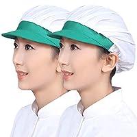 Yuena Care 帽子 衛生 衛生キャップ 2枚セット 衛生帽 給食帽 帽 クリーン キャップ 綿 コットン 飲食 割烹 業務用 料理 工場 レディース メンズ キッチン 男女兼用 作業用