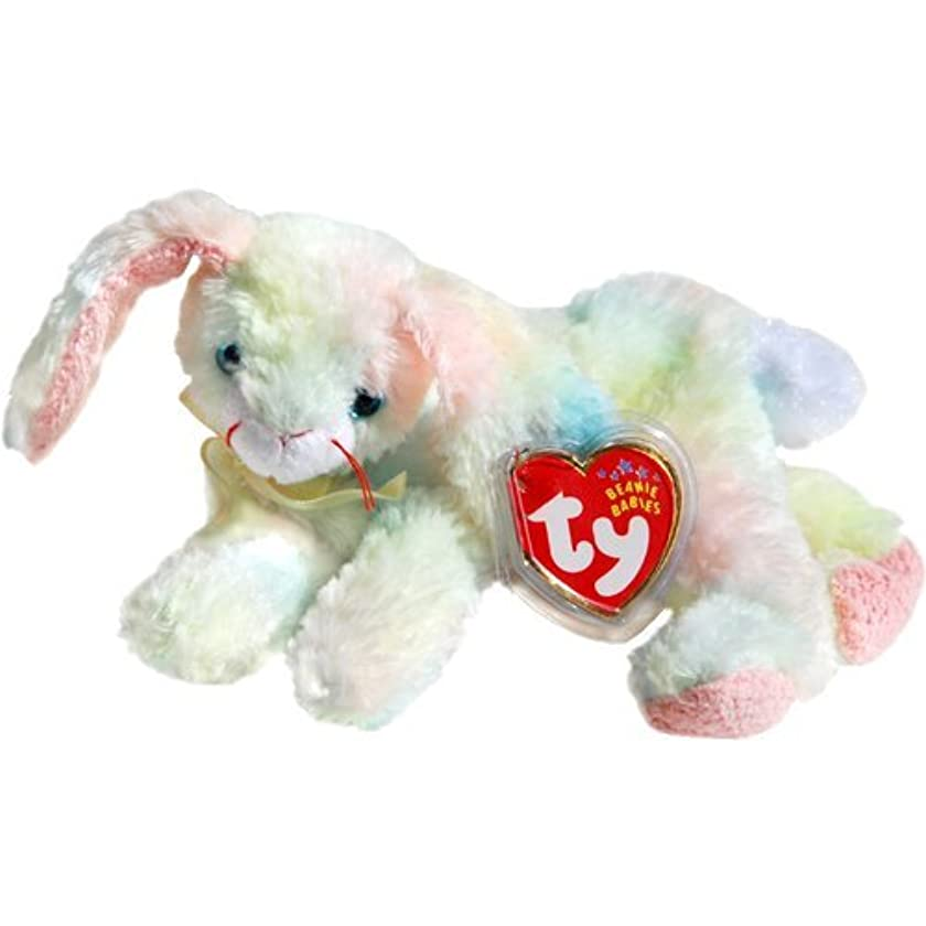 Cottonball the Ty-Dyed Pastel Nappy Easter Bunny Rabbit - Ty Beanie Babies