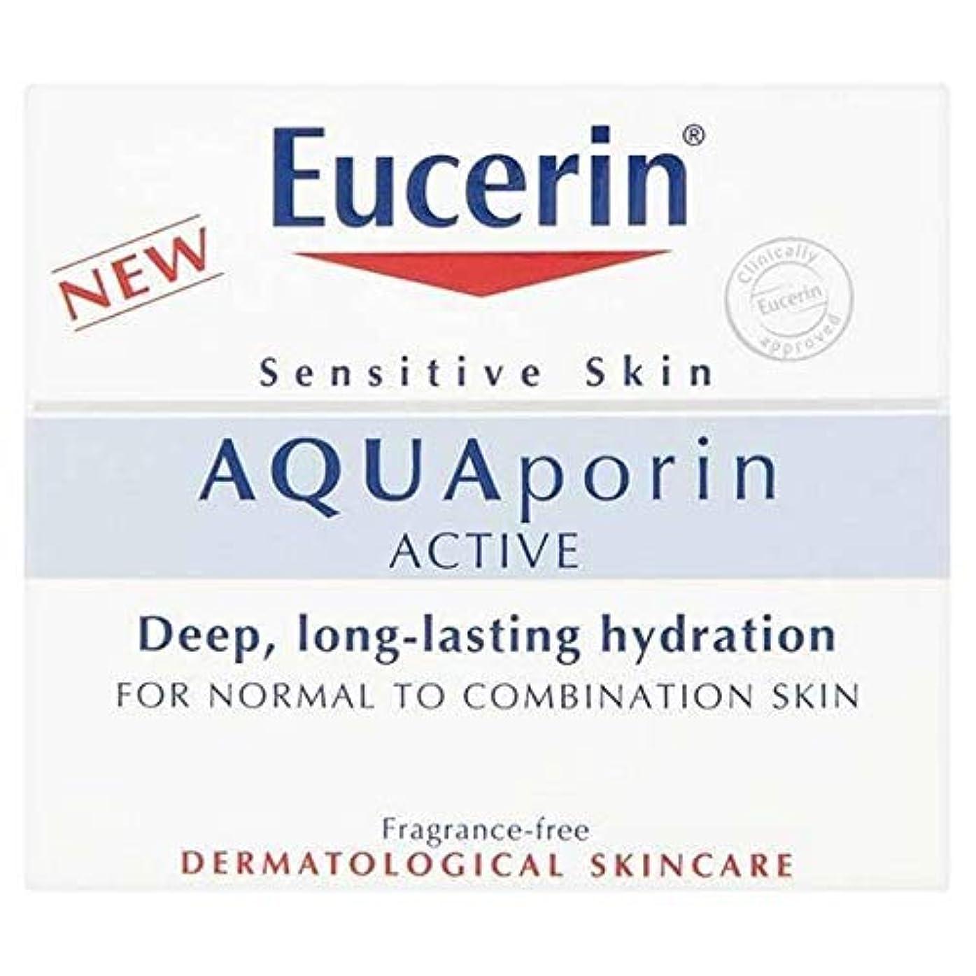 カバー破産ストラトフォードオンエイボン[Eucerin ] ノーマル/櫛皮膚50ミリリットルのためのユーセリンアクアポリンアクティブ水和 - Eucerin Aquaporin Active Hydration for Normal/Comb Skin 50ml [並行輸入品]