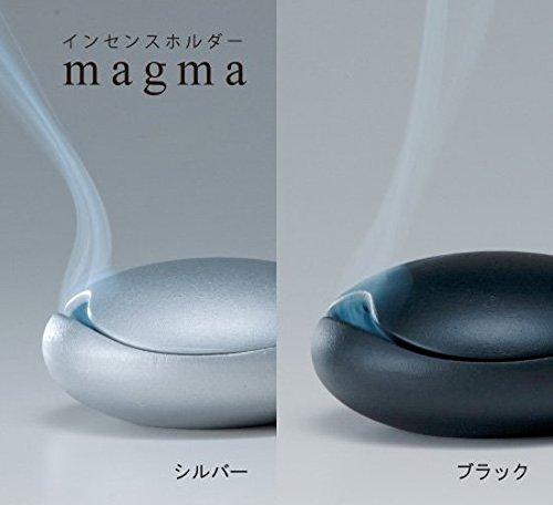 ナガエ『naftマグマ[香炉]』