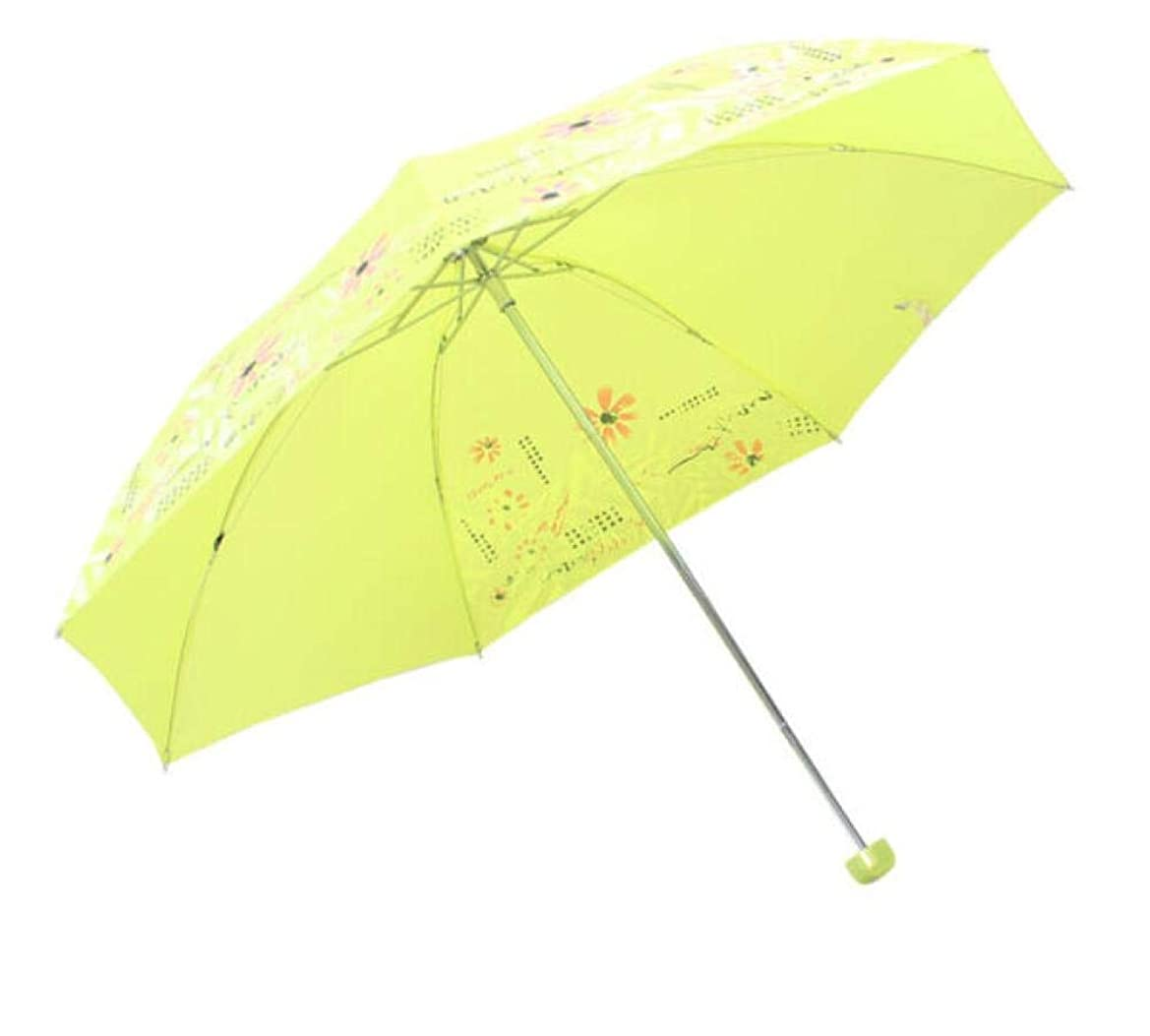 宇宙の事前機関傘日傘停電スコットランド風格子3つ折りスチール傘晴れた傘シルクスクリーン黄緑