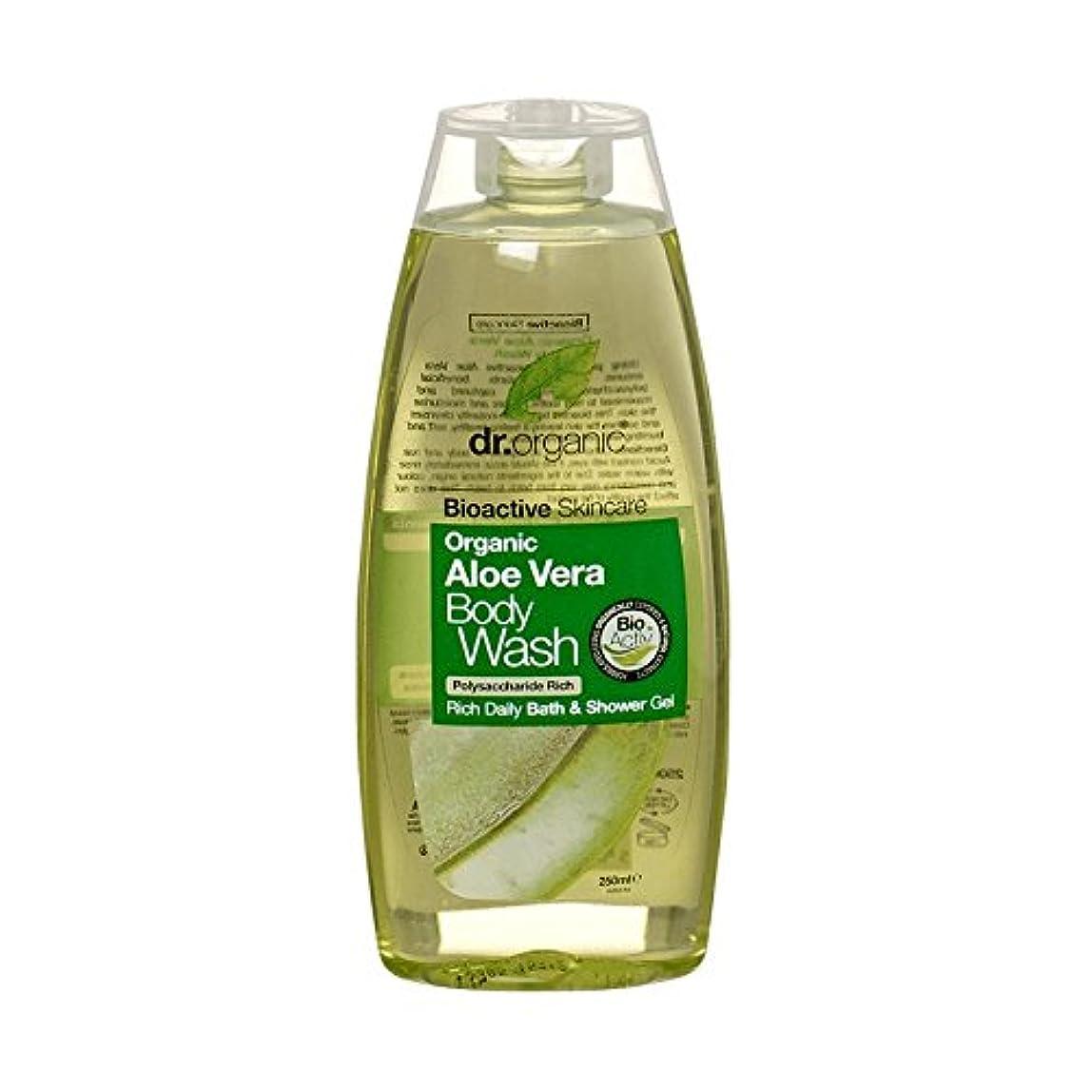 代わりの配置ランクDr Organic Aloe Vera Body Wash (Pack of 6) - Dr有機アロエベラボディウォッシュ (x6) [並行輸入品]