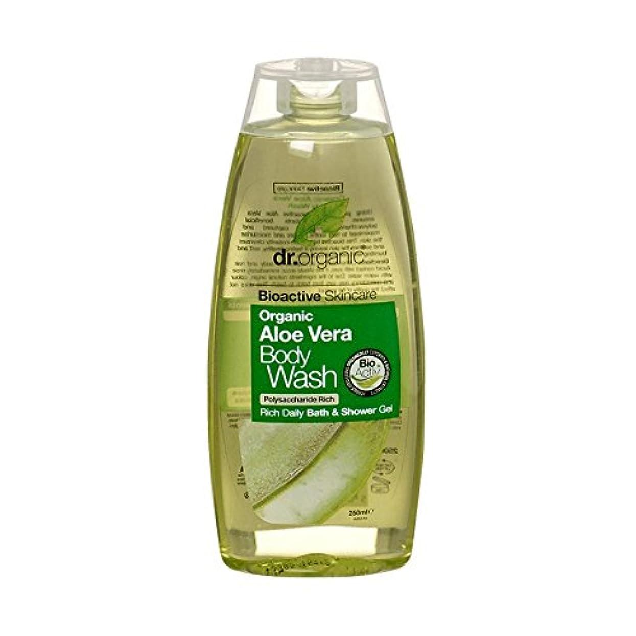 熟読する扱いやすい大砲Dr Organic Aloe Vera Body Wash (Pack of 6) - Dr有機アロエベラボディウォッシュ (x6) [並行輸入品]