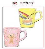 一番くじファーファ C賞 マグカップ