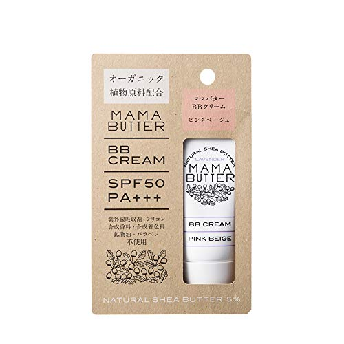 Baby Japan Mama Butter BB Cream SPF50 PA+++ (Ntural Shea Butter 5%) 30g - Pink Beige (Green Tea Set)