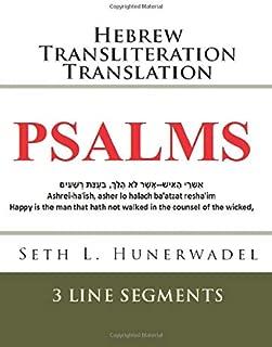 Best psalm in hebrew transliteration Reviews