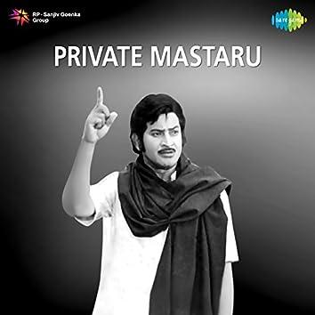 Private Mastaru (Original Motion Picture Soundtrack)
