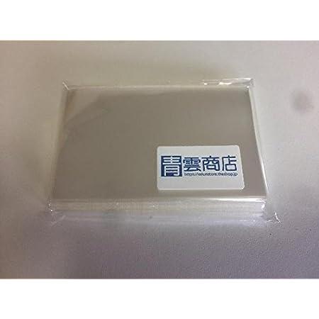 ぴったりスリーブ 100枚 ユーロサイズ 透明ソフトタイプ (60mm×92mm)