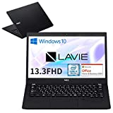 NEC ノートパソコン LAVIE Direct PMX (Core i5搭載/13.3インチ FHD/8GB メモリ/256GB SSD/ブラック)(Office Home Business 2019 1年保証)(Windows 10 Home) WEB限定モデル 国内生産