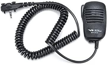 G Shape Headset Commpowers Electronics Single Wire Earhook Earpiece for Motorola Vertex Radios VX-180 VX-210 VX-231 VX-261 VX-264 VX-351 VX-354 VX-410 VX-424 VX-450 VX-451 VX-454 VX-459 EVX-261 EVX-531 EVX-534 EVX-539
