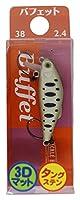 タックルハウス ルアー Buffet FS38 NO.120 マットホワイトヤマメ