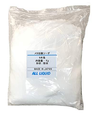 メタ珪酸ナトリウム 9水塩 20kg 各サイズ選べます