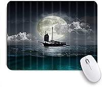 VAMIX マウスパッド 個性的 おしゃれ 柔軟 かわいい ゴム製裏面 ゲーミングマウスパッド PC ノートパソコン オフィス用 デスクマット 滑り止め 耐久性が良い おもしろいパターン (海と月の船の海)