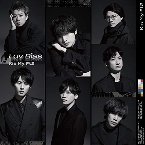Luv Bias (CD)(通常盤)