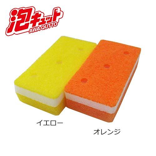 オーエキッチンソフトスポンジイエローオレンジ約縦11.8×横5.9×高さ3.2cm泡キュット素早い泡立ち水切抗菌傷つけにくい日本製