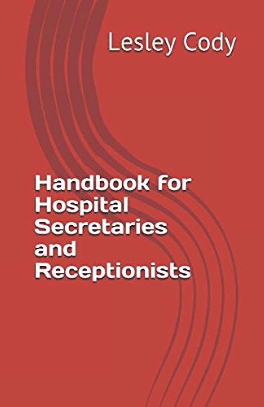 縞模様のタバコ壊れたHandbook for Hospital Secretaries and Receptionists