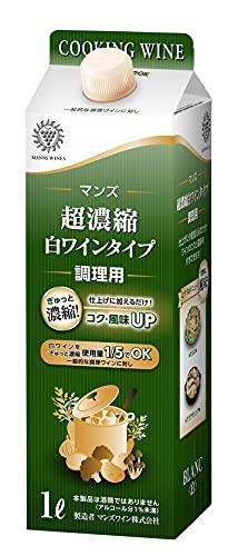 キッコーマン食品 マンズワイン マンズ・超濃縮白ワインタイプ 調理用 紙パック 1L