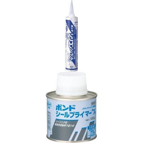 シーリング剤(シリコンシーラント)とプライマーセット