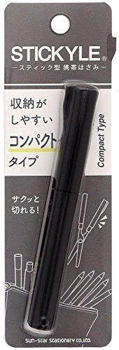 サンスター文具 スティッキール はさみ コンパクト ブラック S3791866 【× 2 個 】