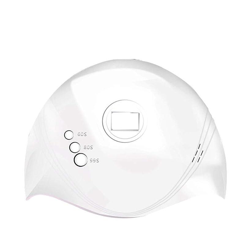 どう?和らげる偽造36Wネイルドライヤー、ネイル用ポータブルLED / UVランプ赤外線センサー付きネイルランプおよび60秒/ 80秒時間設定、99秒低発熱、すべてのゲルに対応