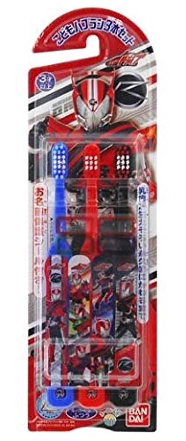芸術的戸棚バレーボール仮面ライダードライブ こどもハブラシ 3本入 5点セット